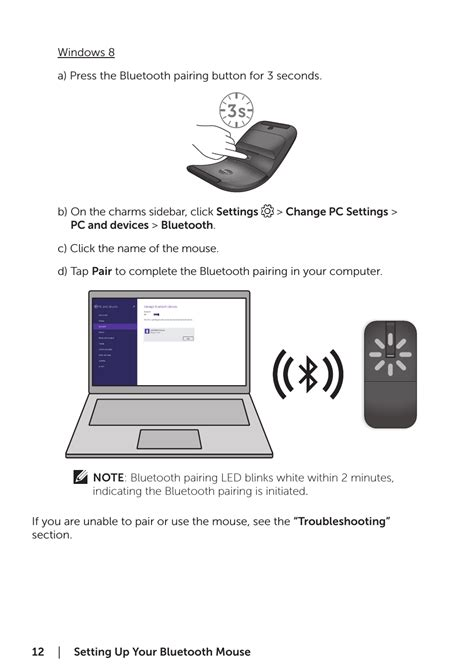 Dell Bluetooth Mouse WM615 User Manual   Page 12 / 23