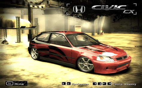 Need For Speed Most Wanted Honda Civic CX   NFSCars